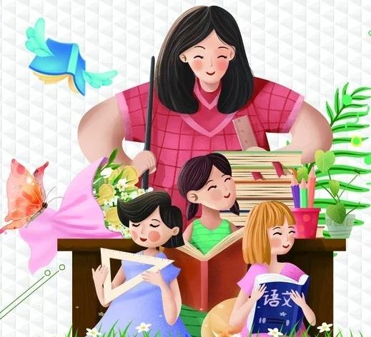儿童青少年心理知识,儿童青少年心理课程,学习成绩提升,学习