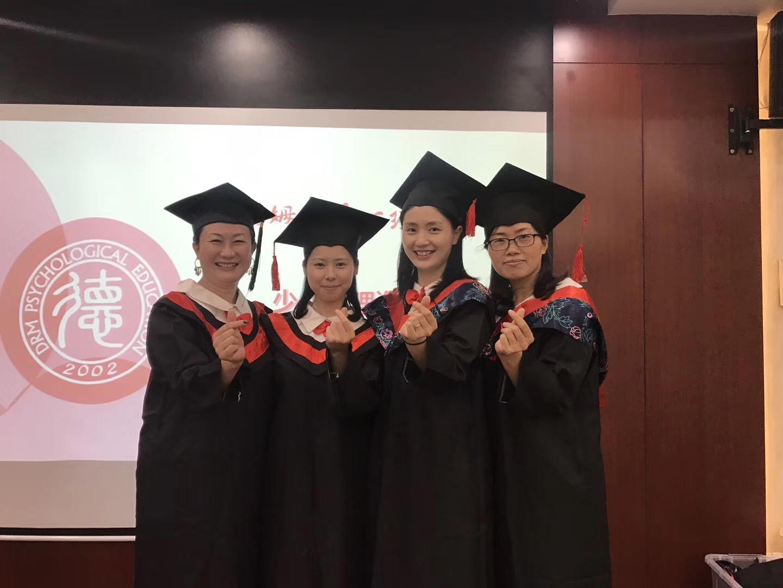 热烈庆祝上海校区少儿心理咨询师2018二期结班!