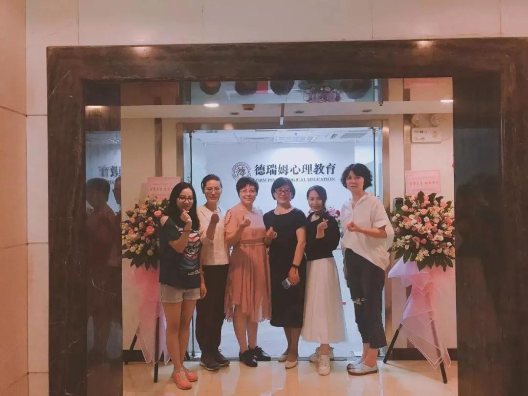 热烈庆祝!德瑞姆上海徐汇校区隆重开业!