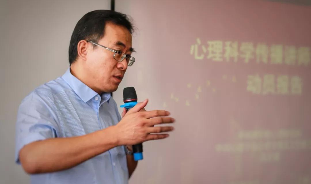 """第一期""""中国科普委心理传播讲师集训营""""隆重开启!"""