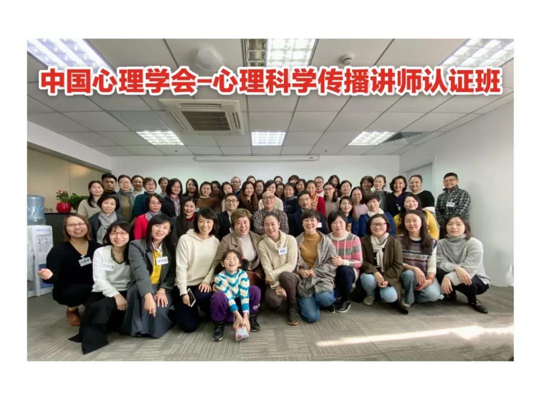 德瑞姆首期全日心理科学传播讲师班(上海校区)正式开班!