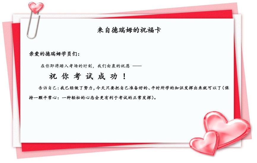 QQ20171115-163555-2.jpg