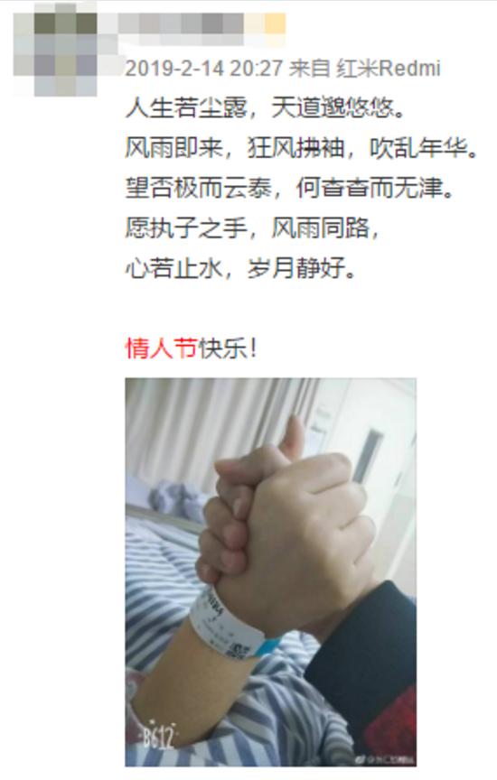 闫宏微,吴载斌,婚姻,人性,两性情感