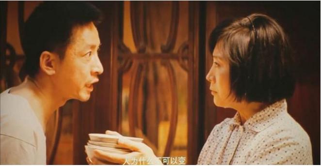 电影无问西东,婚姻,人性,两性情感