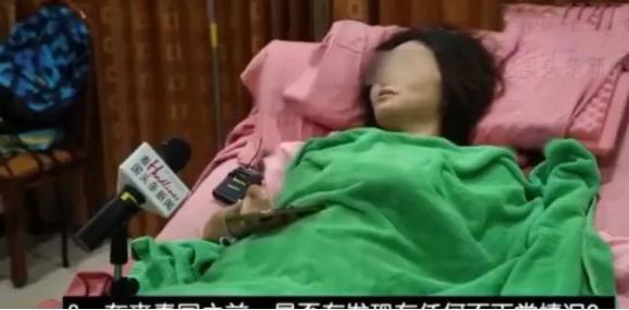 泰国孕妇坠崖案,亲密关系,两性情感,拯救者心态,依赖症心态,浪漫者心态