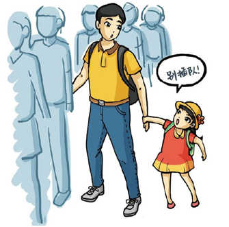 家庭教育方法