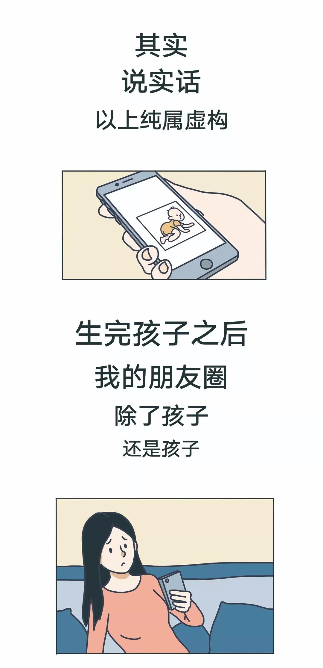 图3.webp.jpg