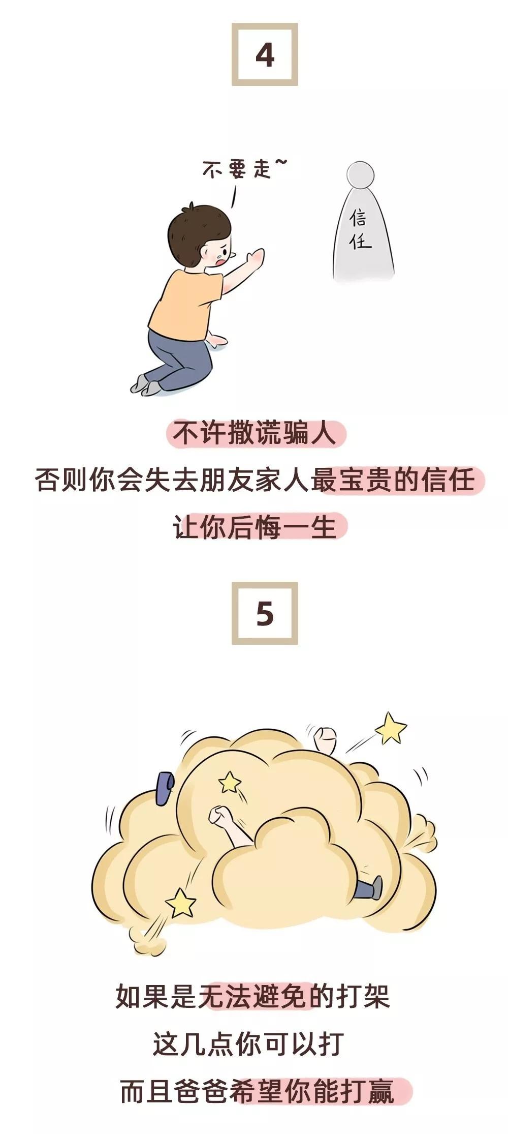 图8.webp.jpg